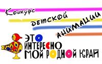Мой_край_баннер_200x126