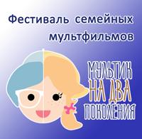 m2p_200x195_banner